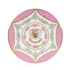 Queen's 95th birthday 2021 official commemorative bone china tea plate