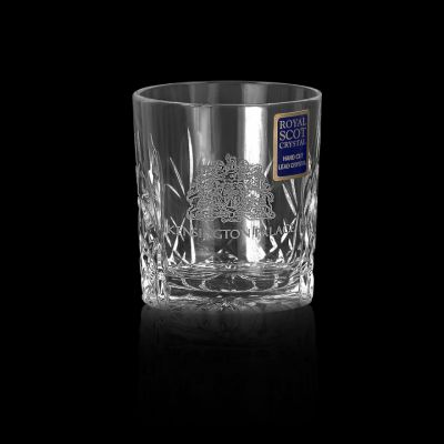 Kensington Palace engraved tot glass