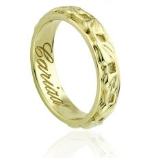 18ct Yellow Gold Tree of Life Wedding Ring