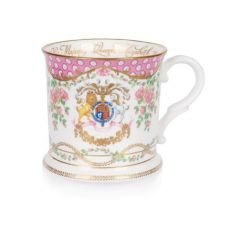 Queen's 95th birthday 2021 official commemorative china tankard - Classic fine bone china collectable tankard with dated inscription on inside rim