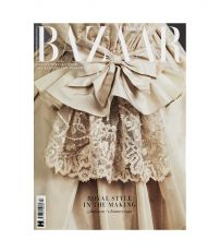 Harper's Bazaar Collectors' Edition for Kensington Palace: Royal Style in The Making